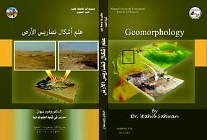 Sahwan_Geomorphology